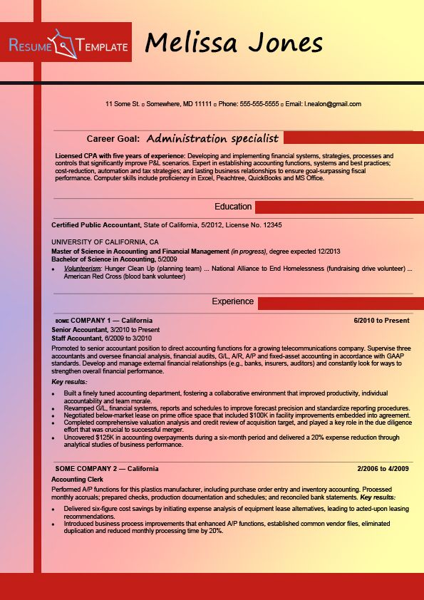 This image presents the professional administration resume - blood bank manager sample resume