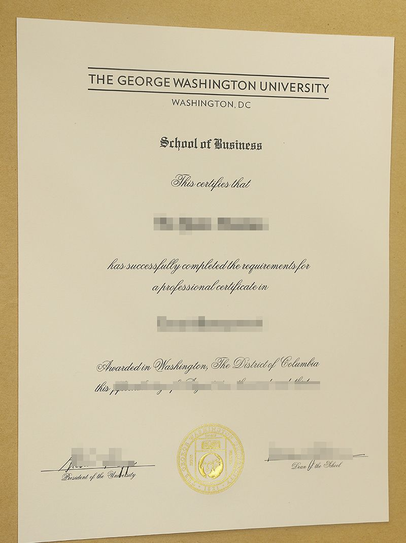 George Washington University Diploma George Washington University