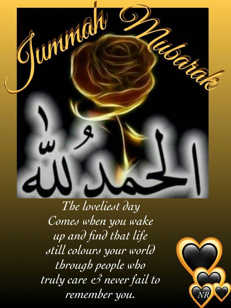 Pin By Ibrahim On Jumaat Friday Jumma Mubarak Images Mubarak Images Jumma Mubarak