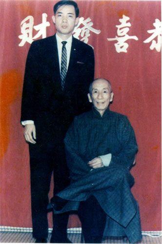 Mot Yat With His Sifu Yip Man Wing Chun Martial Arts Kung Fu Martial Arts Wing Chun