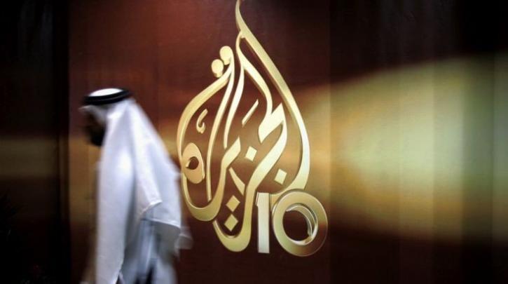 Κατάρ: Τέσσερις αραβικές χώρες παρέδωσαν τον κατάλογο με τα αιτήματά τους για τον τερματισμό της κρίσης :: left.gr
