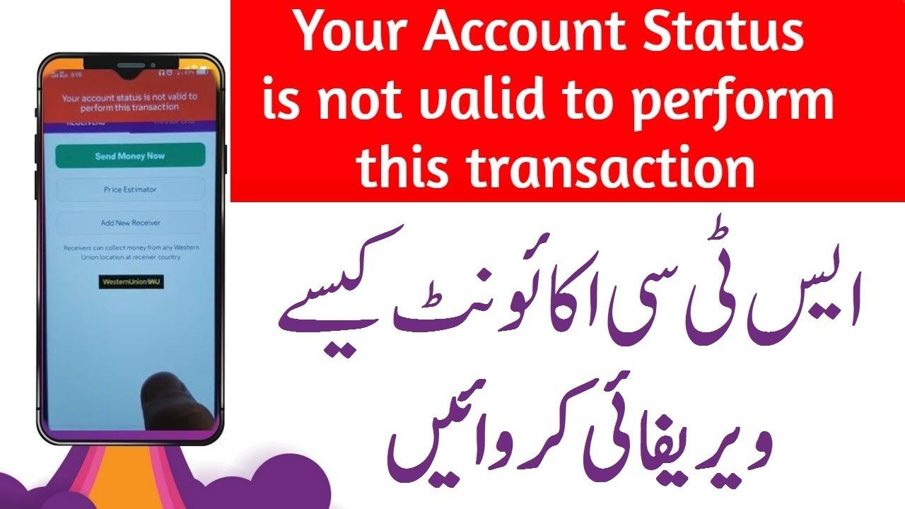 How To Verify Stc Pay Account Stc Pay Error How To Solve Solving Accounting Money Now