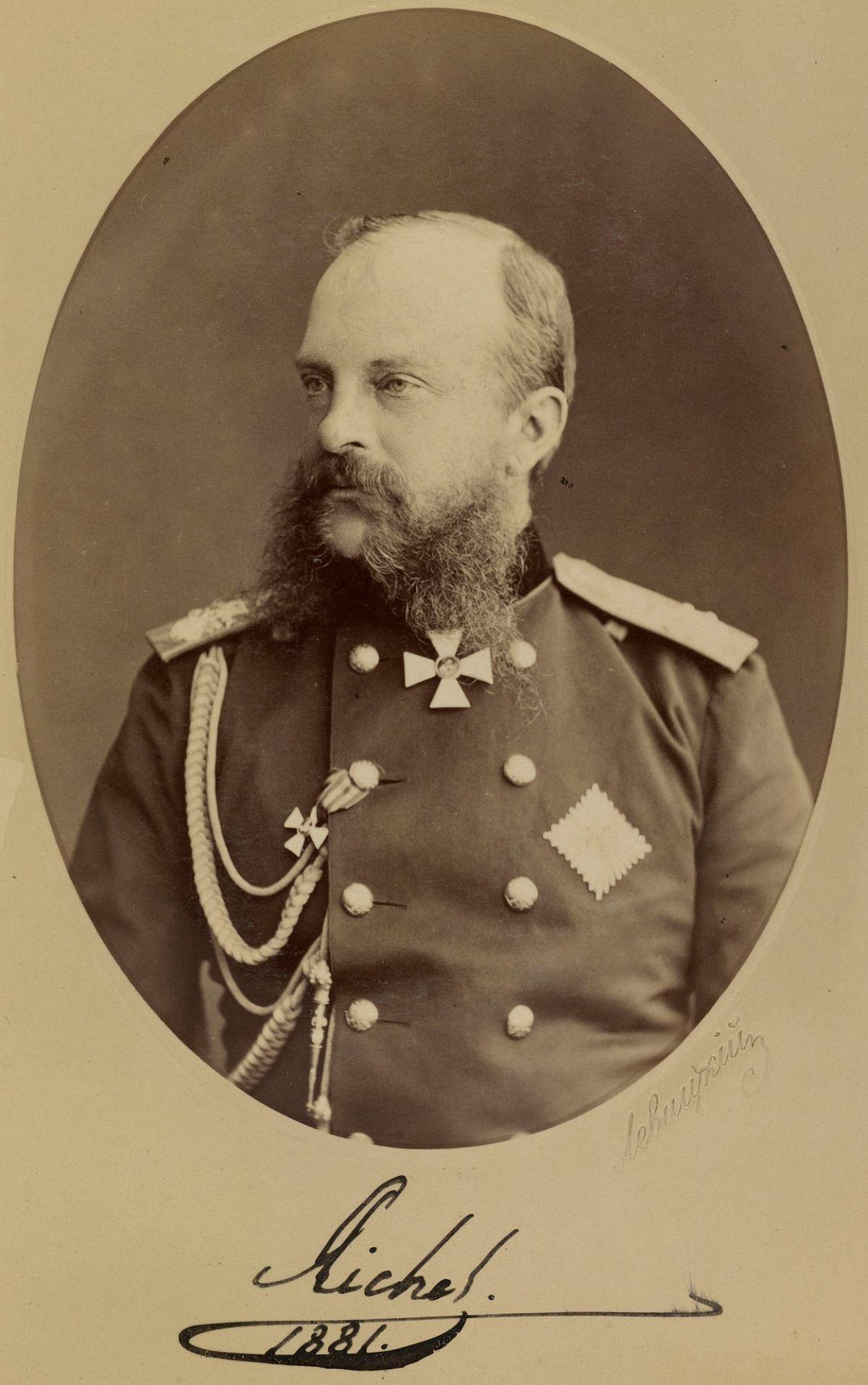 Grand Duke Michael Nikolaevich of Russia