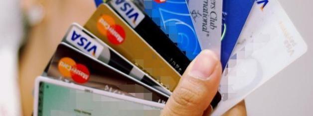 valid debit card number generator