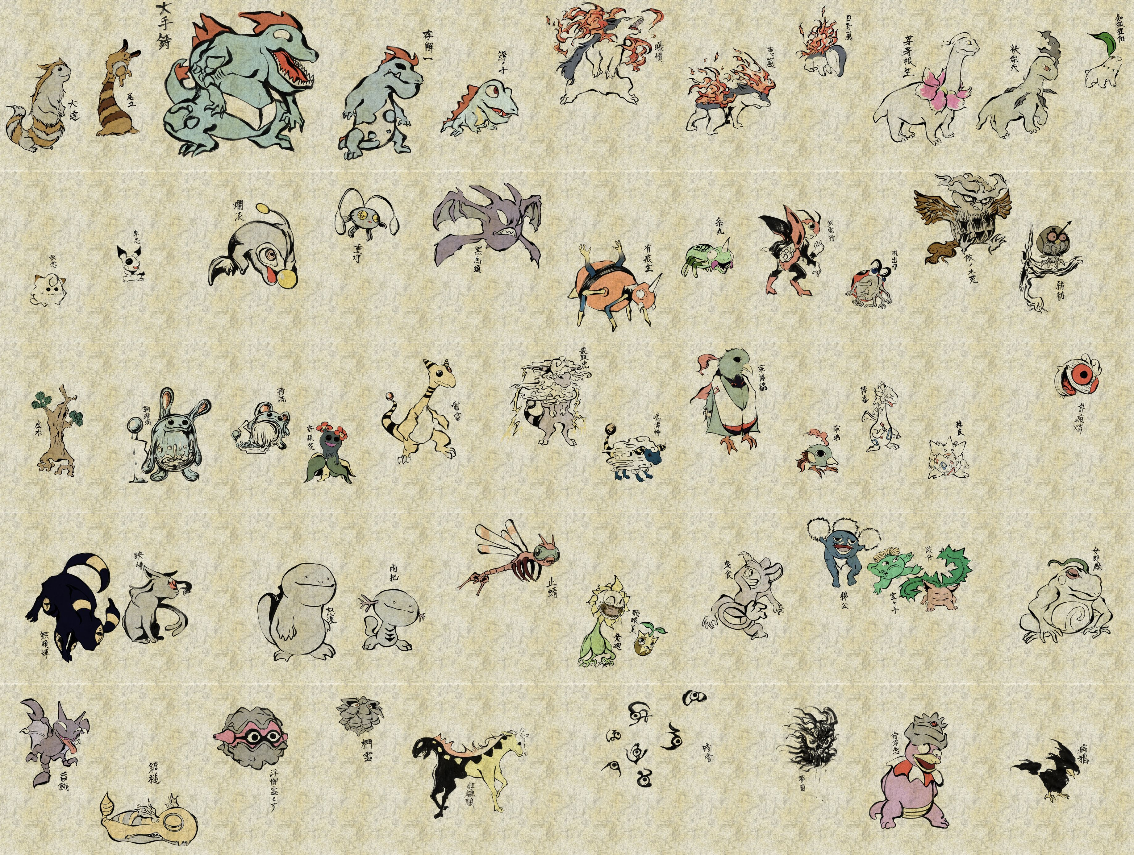 pokemon in traditional japanese style - set 3 | japanese woodblock