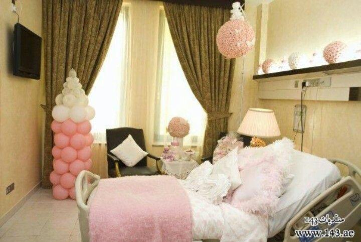 baby girl hospital room decoration infant babies