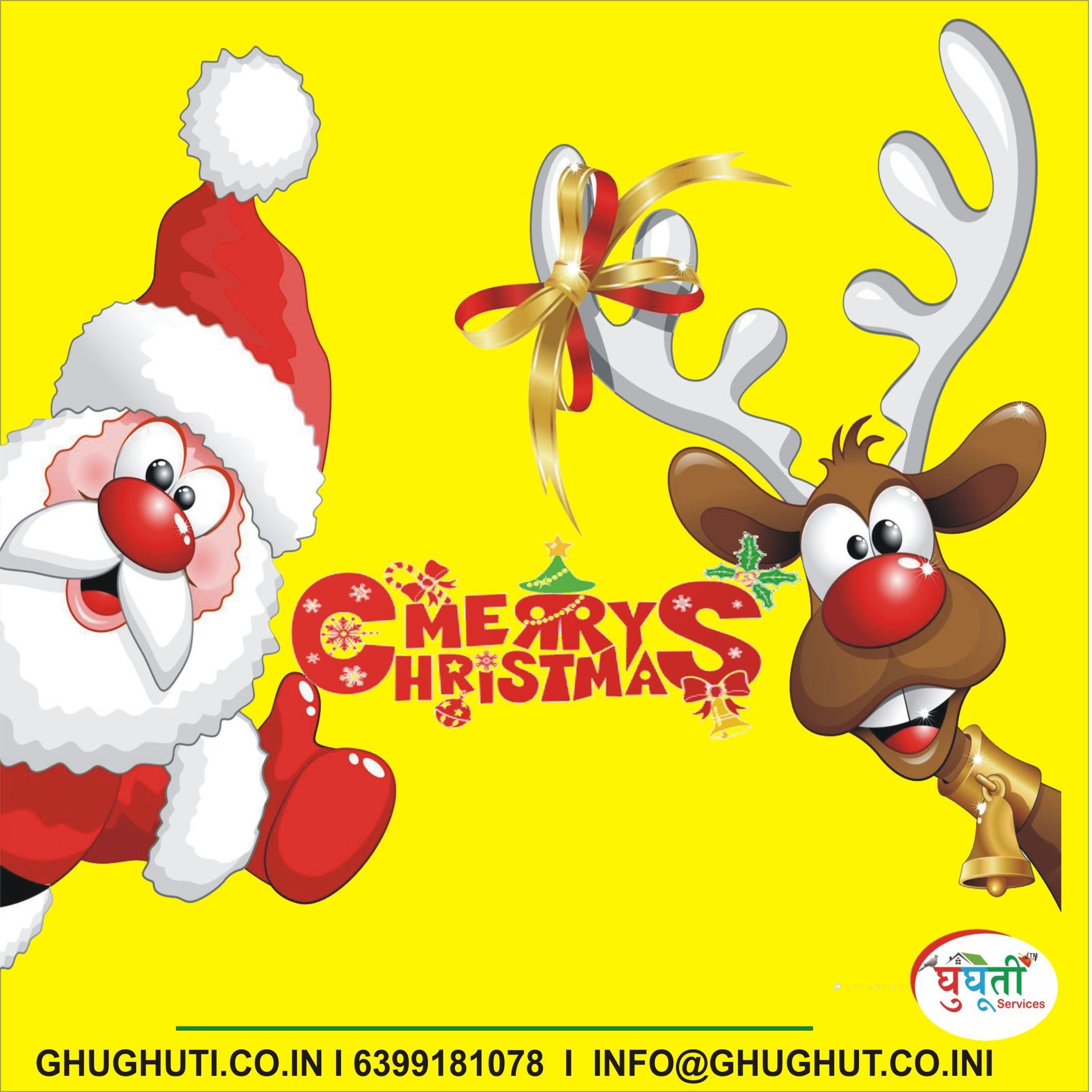 Merry Christmas 2020 Construction Merry Christmas   Ghughuti Construction & Services   Merry