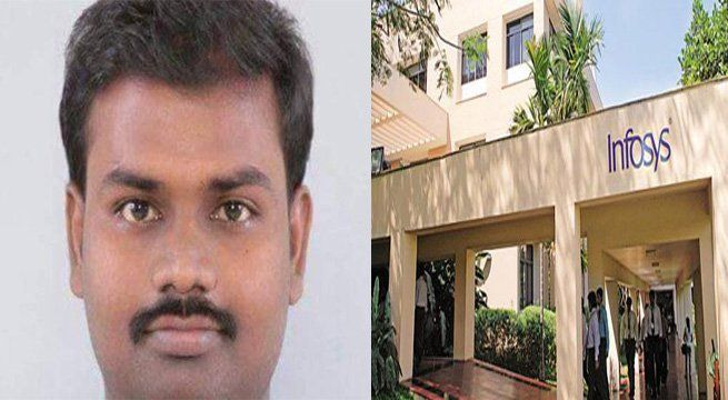 Chennai: A software professional working in Infosys in Mahindra city near Chennai was found dead under mysterious circumstances in the office restroom, police said on Wednesday. The deceased was identified as Ilyaraja a  30 year old resident of Villupuram district. He usually travels from...