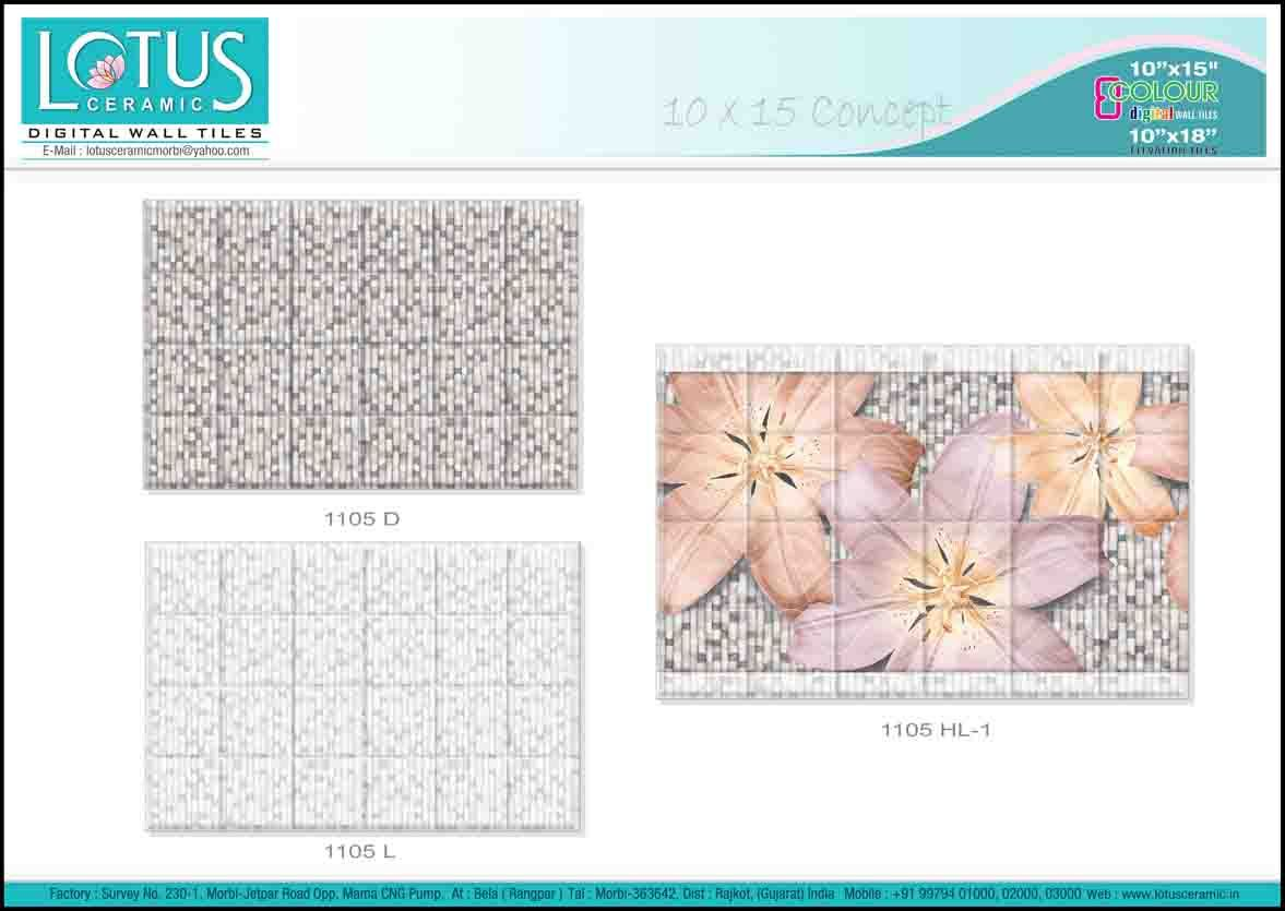 Pin By Ceramic Tiles On Lotus Ceramics Tiles Manufactures Tiles Tile Manufacturers Vitrified Tiles