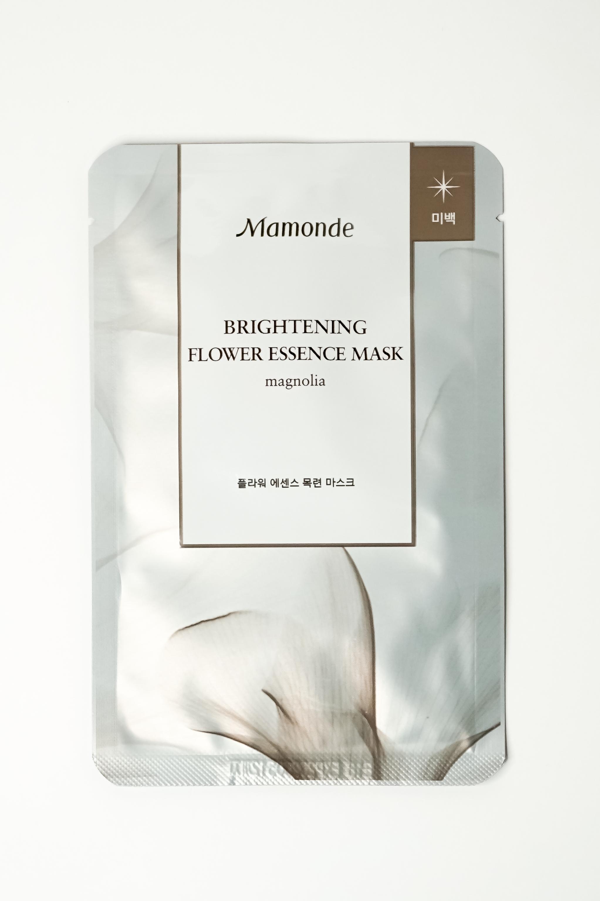 Mamonde Flower Essence Mask Magnolia Essence Magnolia