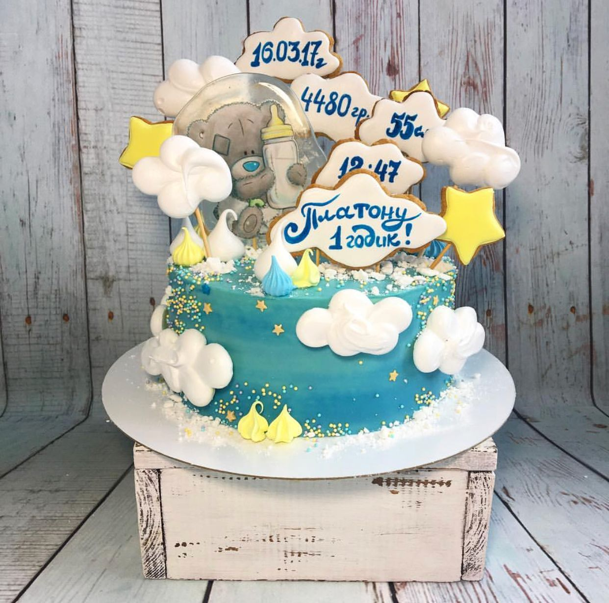 Торт голубой (синий) с облаками, с топперами, с звёздами ...