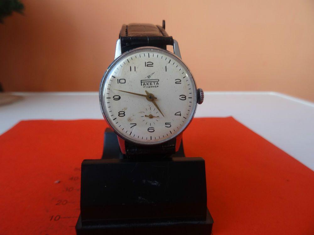 Watch Raketa Very Rar 16 Jewels Vintage Gold Plated Old Russische Uhren