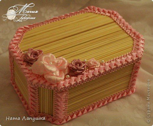 Mk Box Of Skewers A Pink Day With Images Handmade Jewelry Box