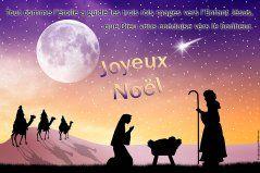 Voeux de Noël religieux : cartes de Noël gratuites | Voeux noel