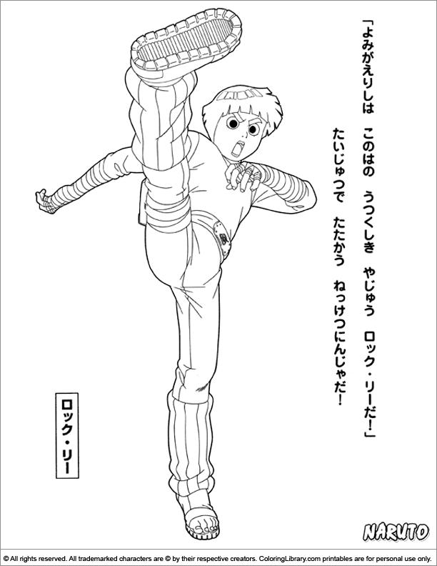 Naruto coloring page naruto colorear anime dibujos animados et p ginas para colorear - Coloriage manga rock ...