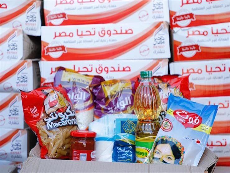 بالصور قافلة مواد غذائية لدعم العمالة غير المنتظمة بدمياط Snack Recipes Pop Tarts Gum