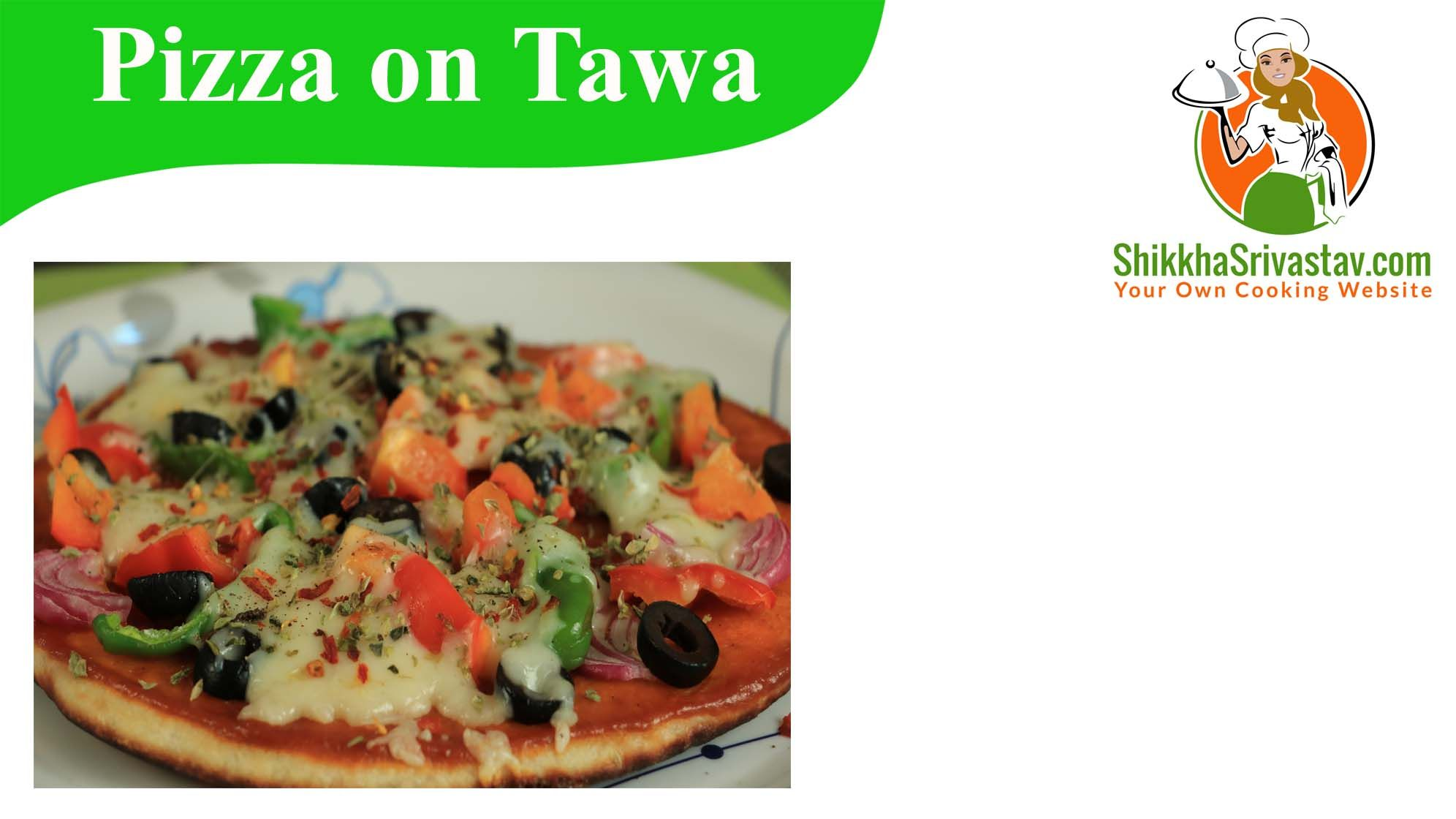 Tawa pizza recipe in hindi how to make tawa pizza at home in tawa pizza recipe in hindi how to make tawa pizza at home in hindi language forumfinder Image collections