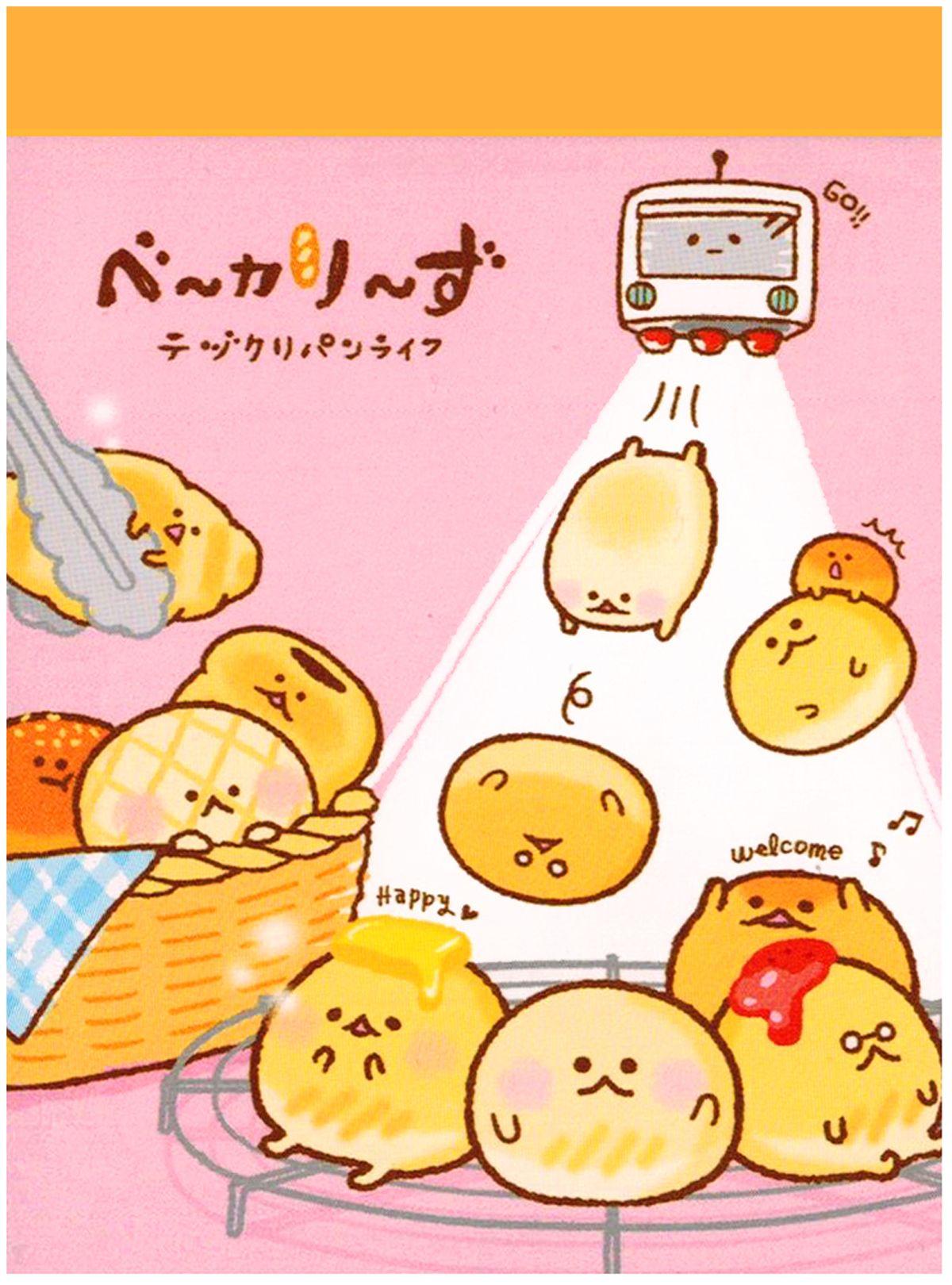crux cute bread buns mini memo pad | かわいい_イラスト | pinterest