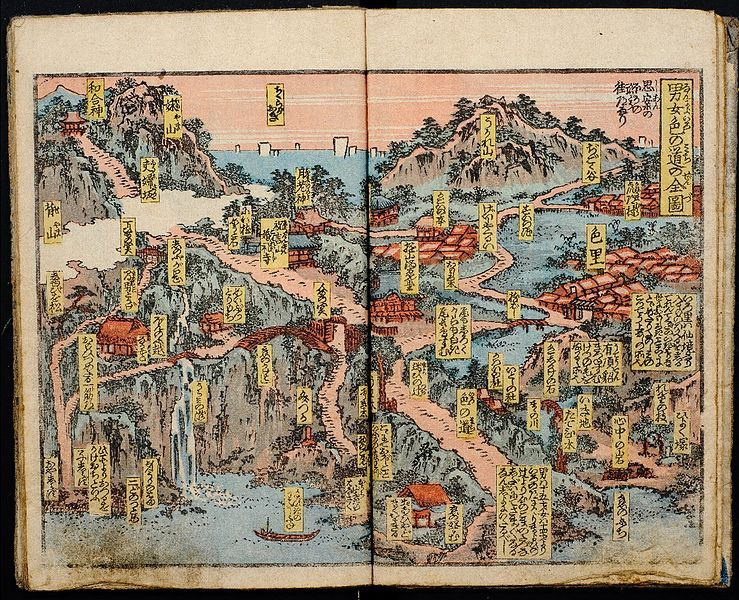 File:Keisei Eisen, Tales of Sexual Conquest and the Violet of Edo (Iro jiman edo murasaki), map of brothel districts.jpg