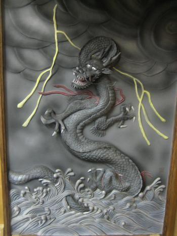 漆喰工房 白楽 鏝絵 の世界 Japanese Dragon Asian Art Plaster Art