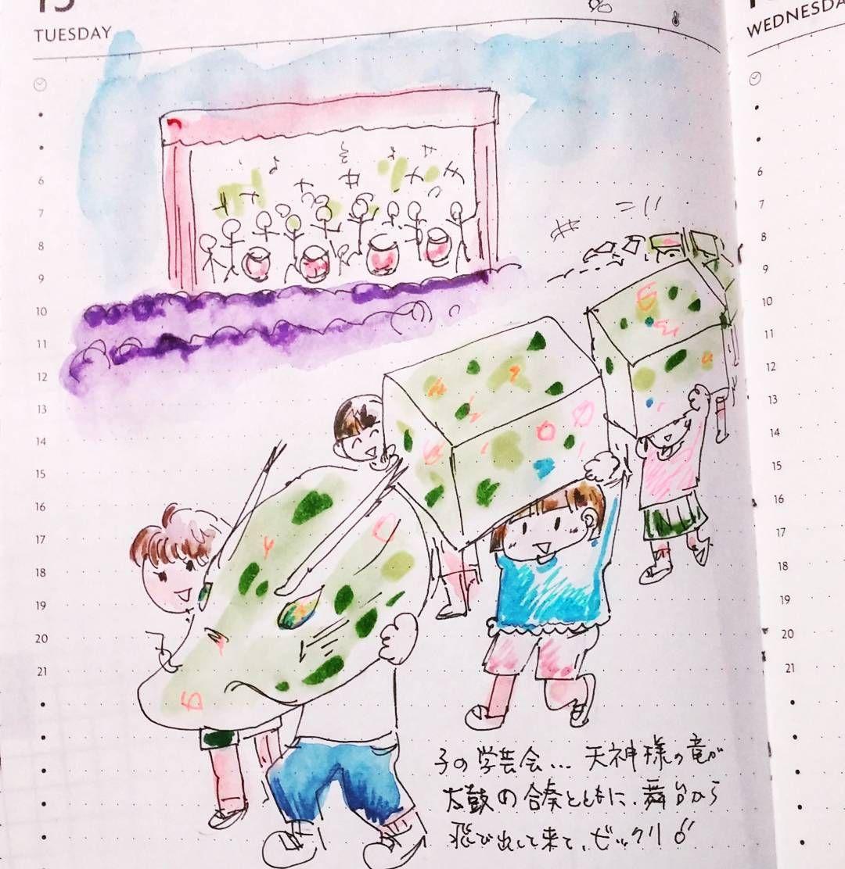 今日の絵日記子どもの学校で学芸会がありました一年生かわいいそして