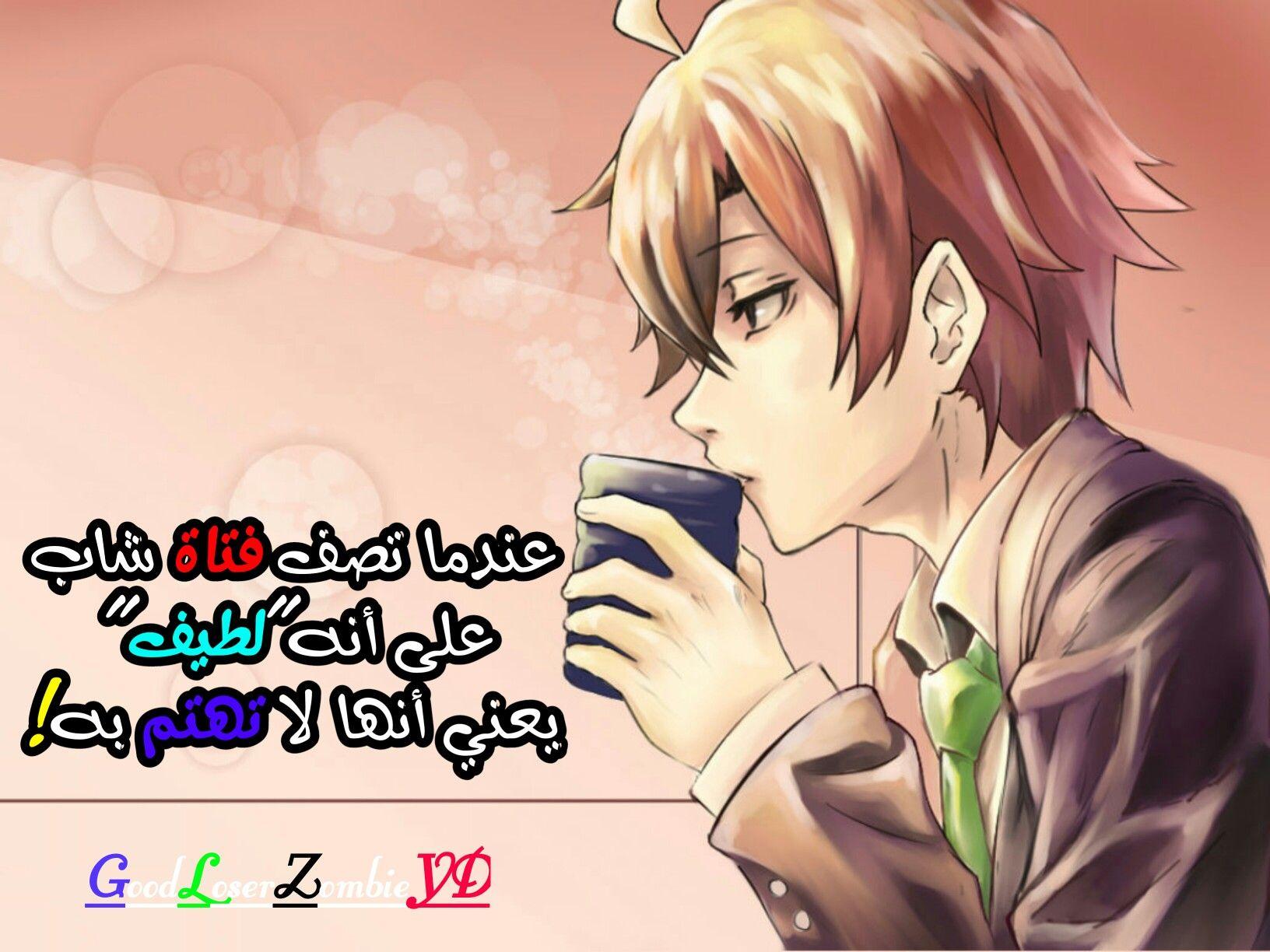 Hikigaya Hachiman هيكيغايا هاتشيمان مقولات اقتباسات انمي مضحكة Anime Manga To Read Manga News