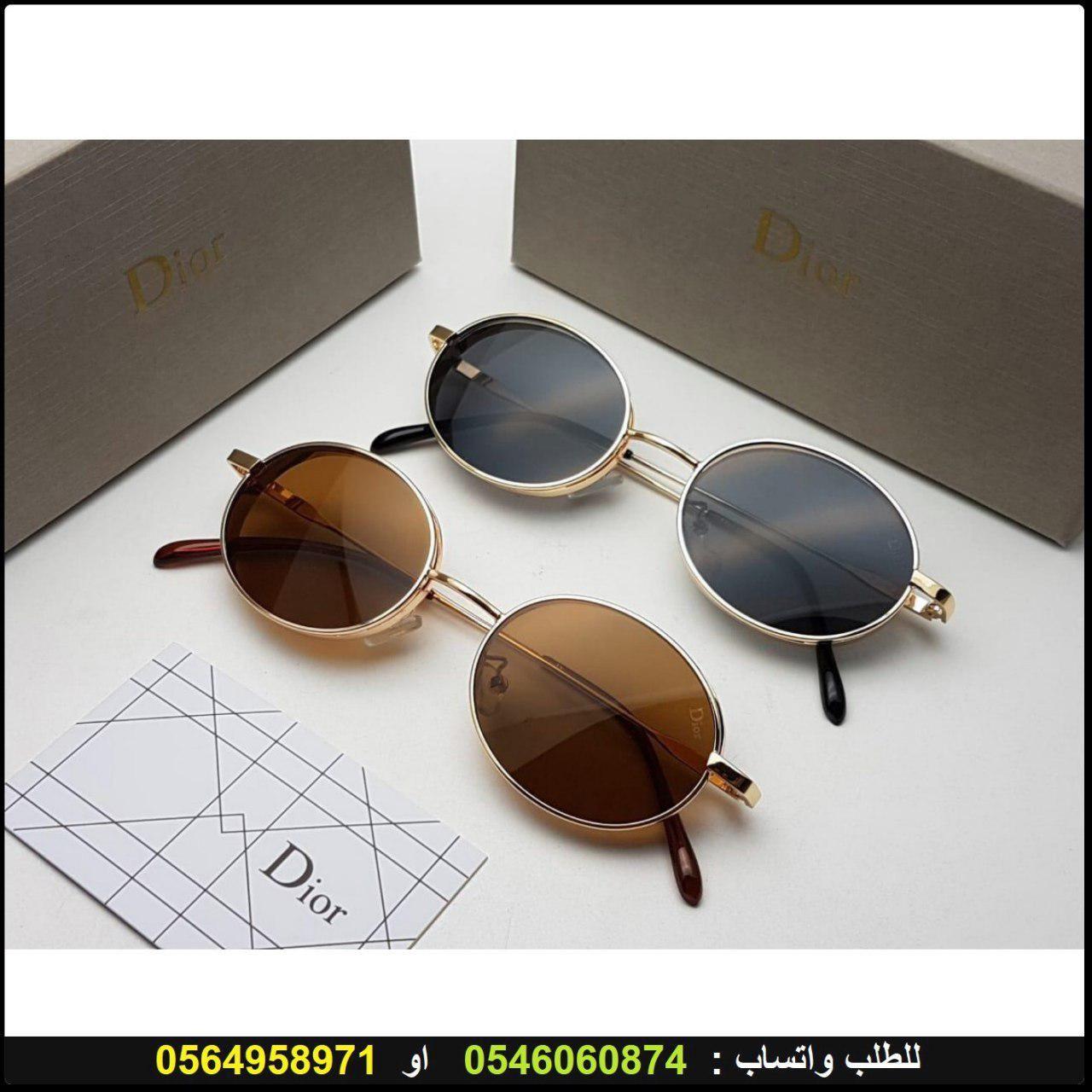 نظارات ديور رجاليه Dior درجه اولى مع جميع ملحقات الماركه و بنفس الاسم هدايا هنوف Round Sunglasses Square Sunglass Oval Sunglass