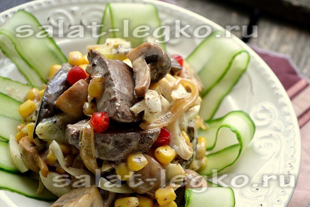 салат с грибами и индейкой вкусный