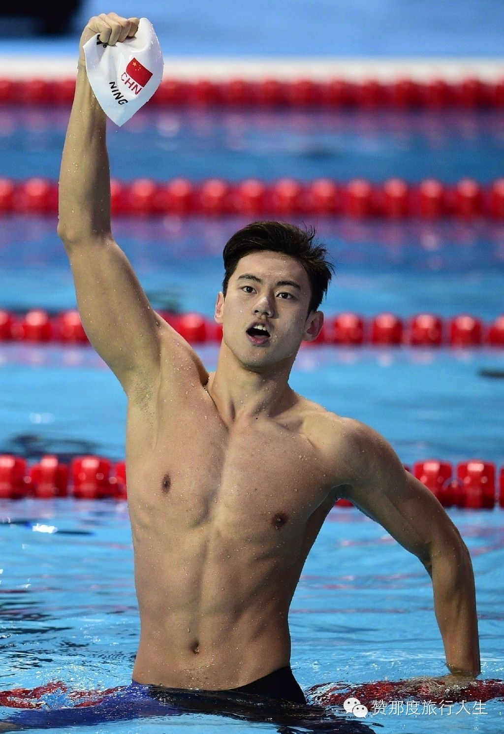 athletes Asian male