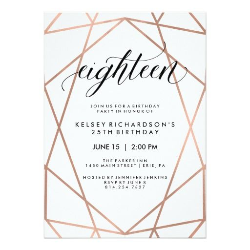 Faux Rose Gold Geometric 18th Birthday Party Card 18th birthday - birthday party invitation informal letter