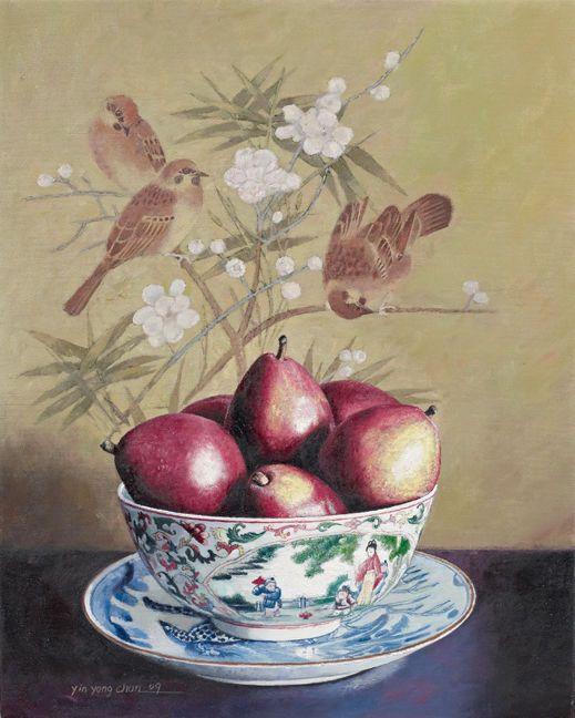Yin Yong Chun (Chinese, b. 1958) - Fruit in the Chinese Bowl, 2009