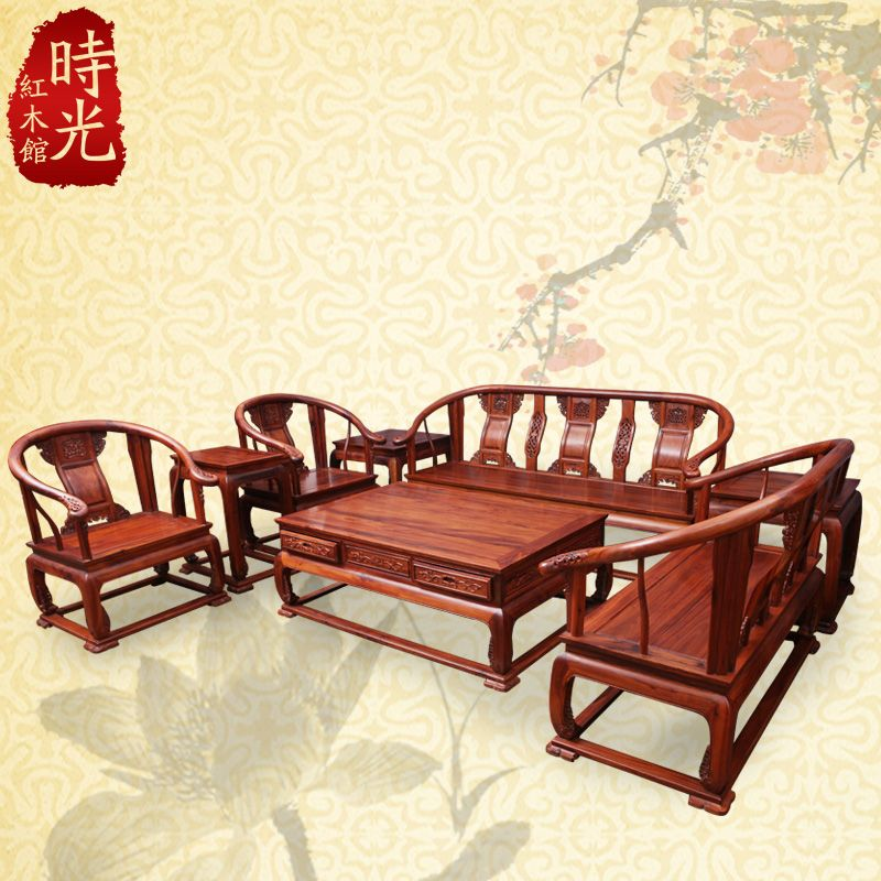 Sofa and chair sets online leather sofa sets online for Asian furniture tampa