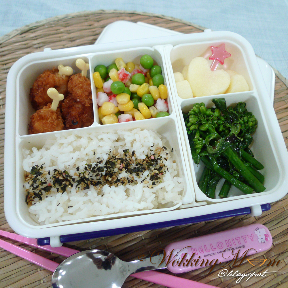Blogspot Food Blog Let S Get Wokking Little Lunch Box 26 小饭盒 Singapore