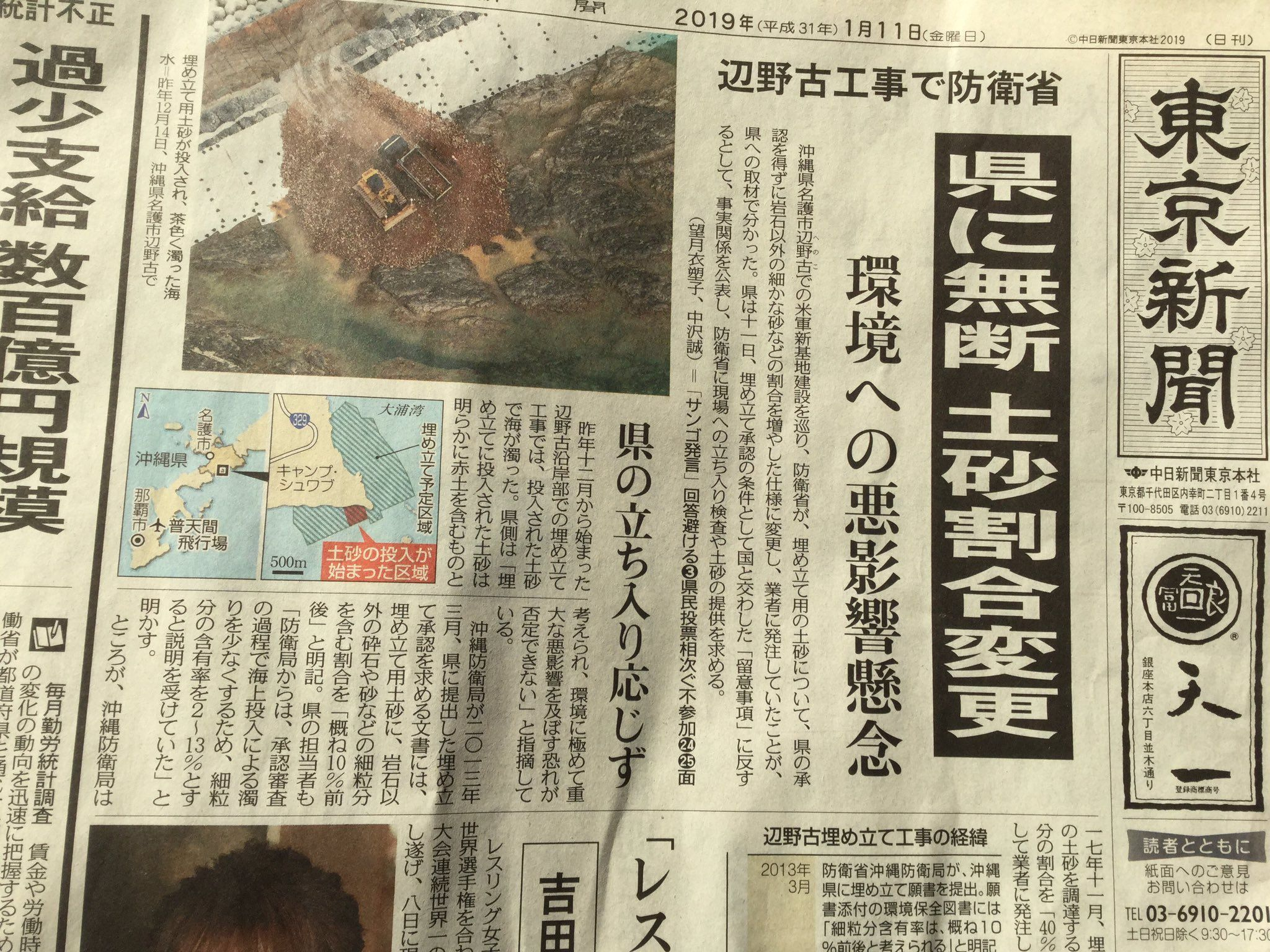 moliken on twitter okinawa book cover person