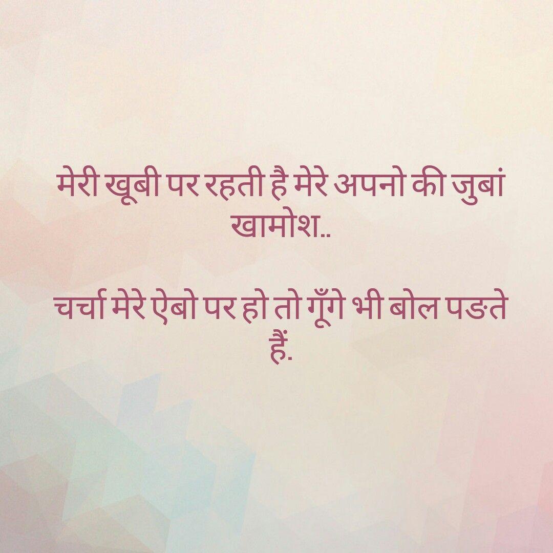 Aap Likhte Bahut Badhi Ya Hai Kabhi Kabhi Hum Oh O O O  # Catalogue Bahut