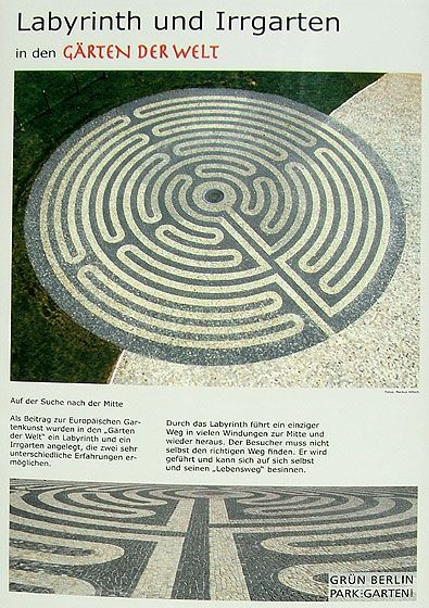 infotafel zum labyrinth labyrinth in berlin. | prayer labyrinths, Gartengerate ideen