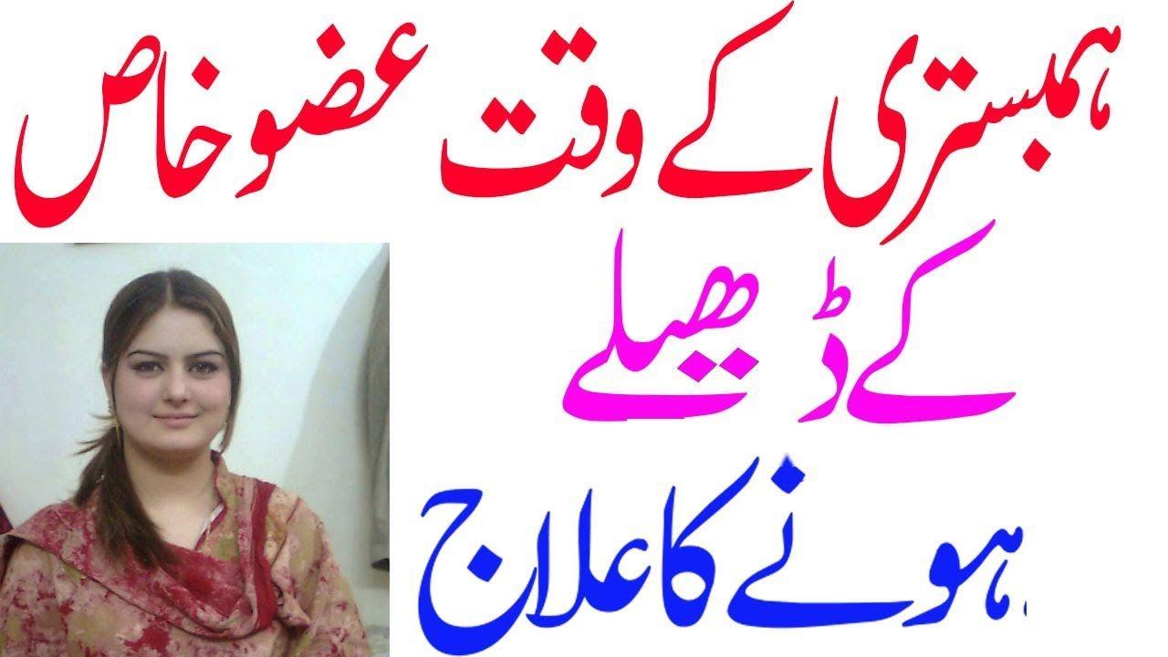 Mardana kamzori ka ilaj ki medicine urdu | Mardana taqat