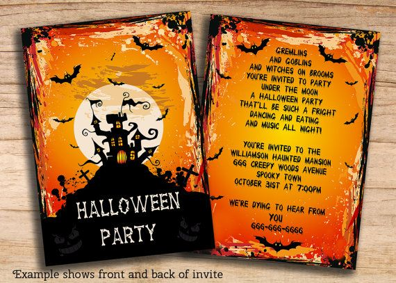 Printable Halloween Party Invitations Custom DIY Invites, Haunted ...