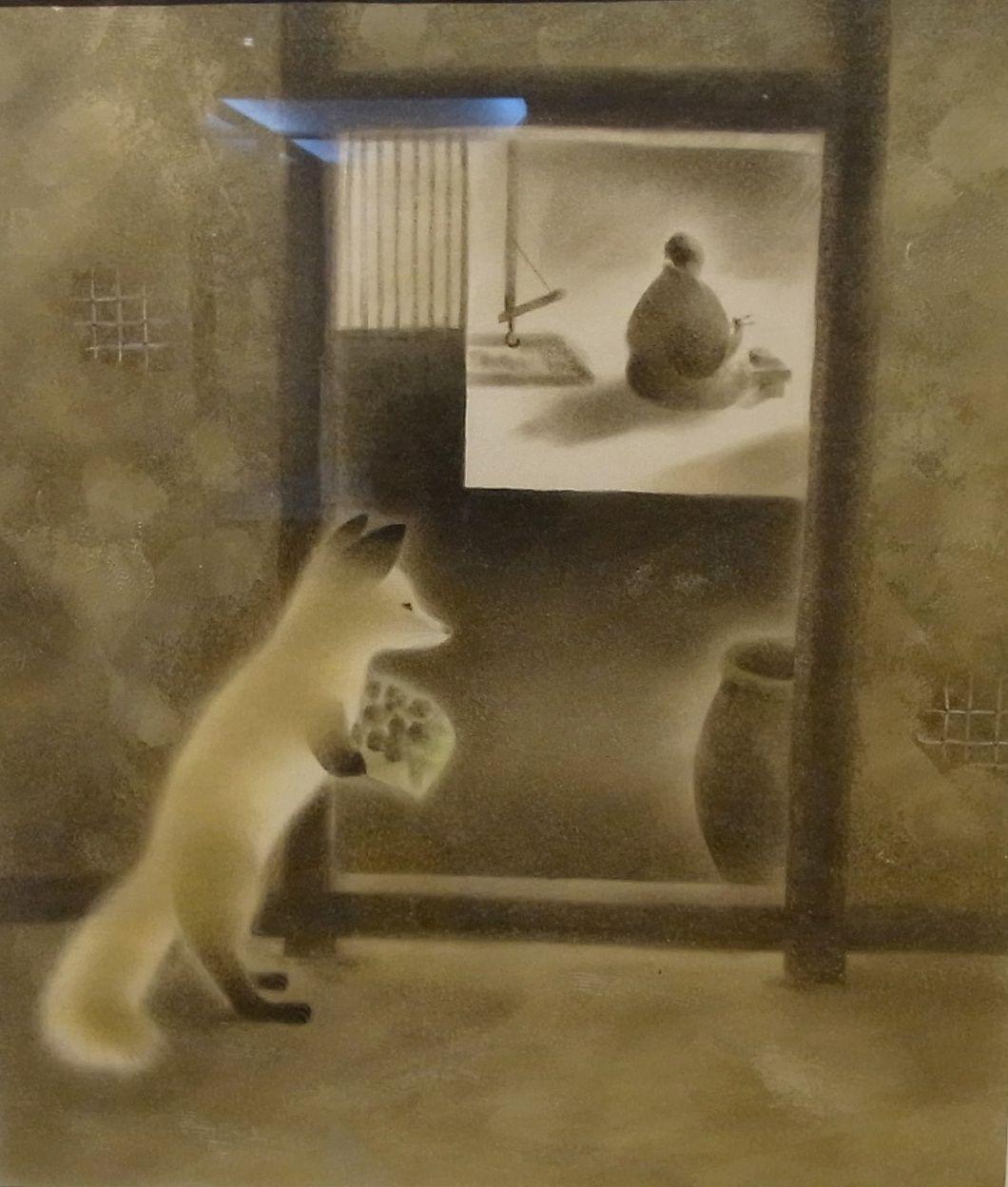 黒井健ごんぎつね Animals In Japanese 日本 Arts 絵本 絵本