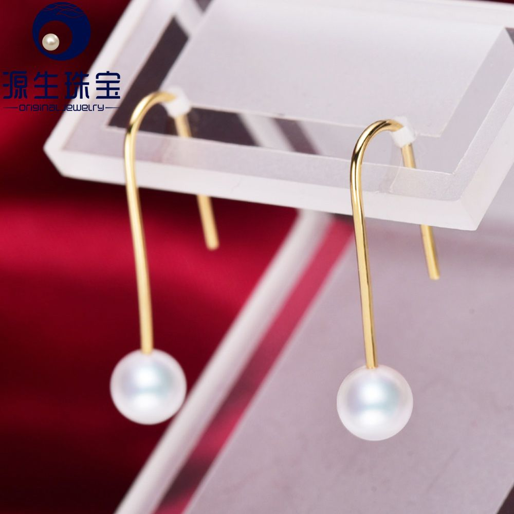 ae750af89 Aliexpress.com : Buy Yuansheng genuine saltwater Korean Style Akoya Pearl  Earrings with 18K Yellow Gold Earhooks from Reliable pearl earring jacket  ...