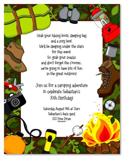 camping party invitations  free downloadable  camping party, party invitations