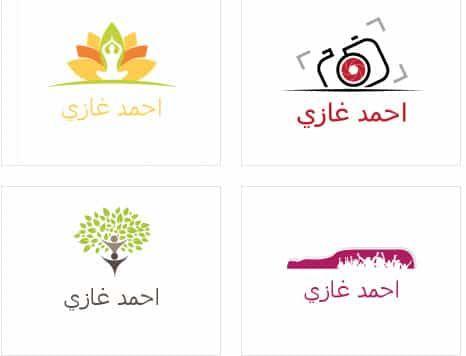 افضل 6 مواقع تصميم وأنشاء لوجو واى وشعارات جاهزة بالعربي أون لاين كيفية انشاء لوجو جاهز شعار بالعربية بدون اى برامج من خلال مجموع Logo Maker Online Logo Logos