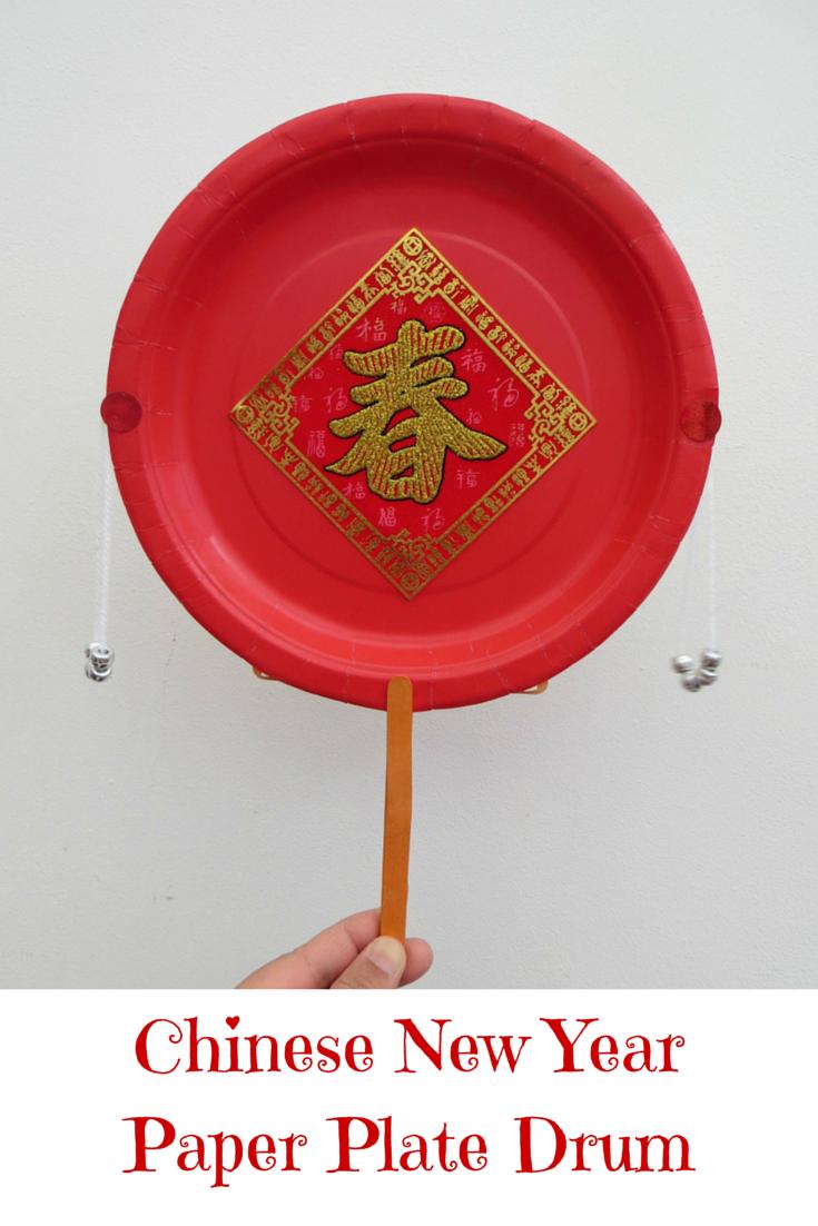 Chinese New Year Paper Plate Drum | Chinese new year ...