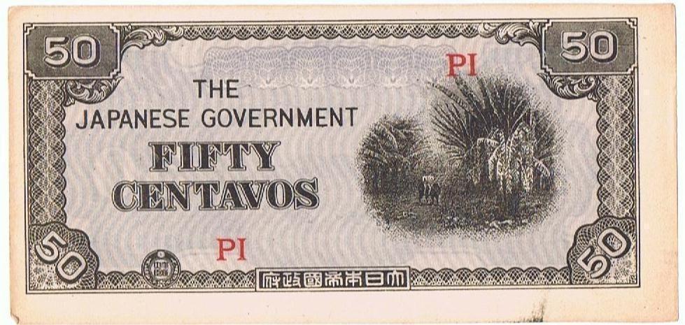 50 centavos japanese invasion wwii philippines paper money money pinterest banknote. Black Bedroom Furniture Sets. Home Design Ideas