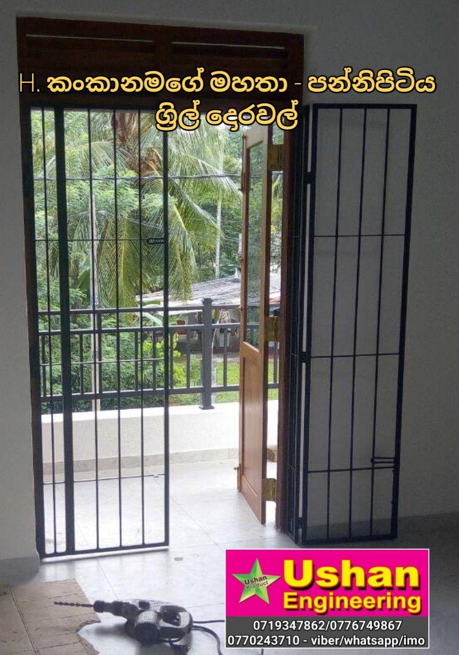 Grill Design Sri Lanka Window Grill Steel Grill Design Sri Lanka Window Gril Design Window Grill Design Modern Grill Design Window Grill Design