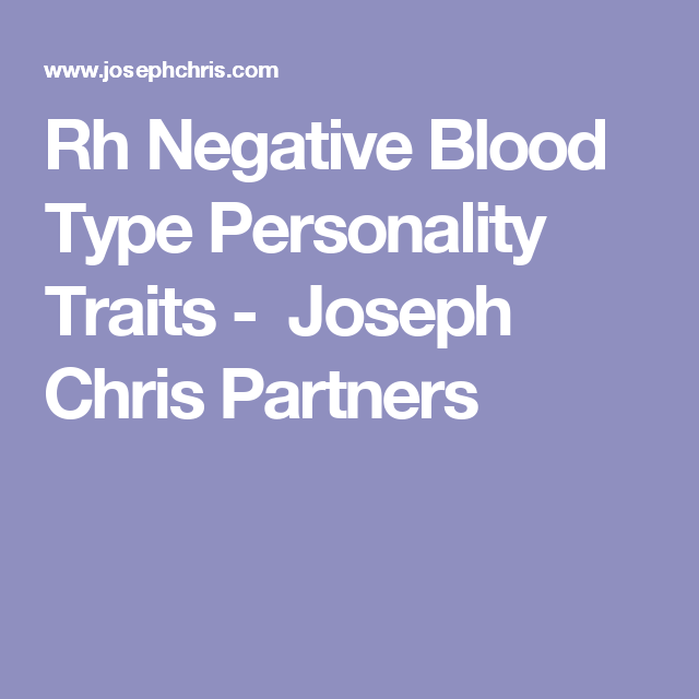 Ab negative blood type personality traits