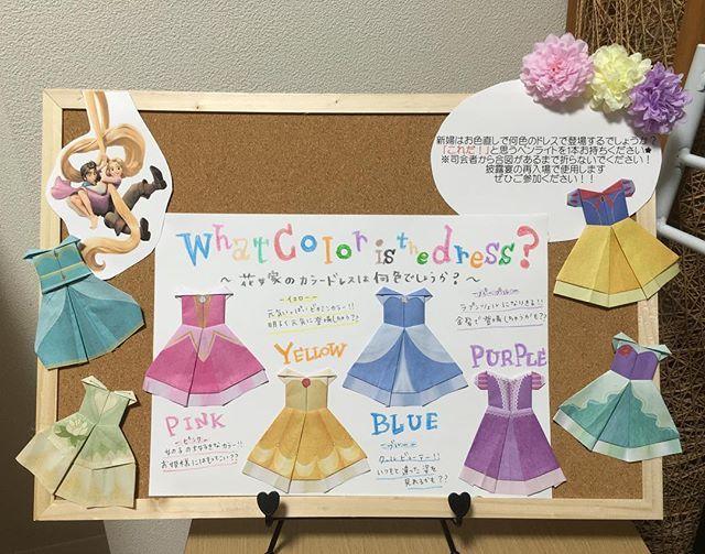 カラードレス色当て ハニカムカードを使用したかったのですがどこも