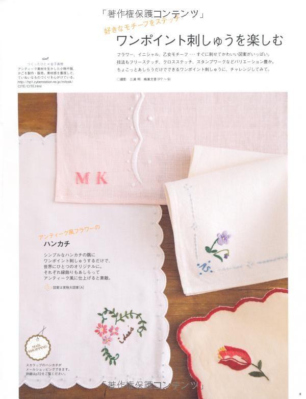 Amazon.co.jp: ステッチidees Vol.12 (Heart Warming Life Series): 本