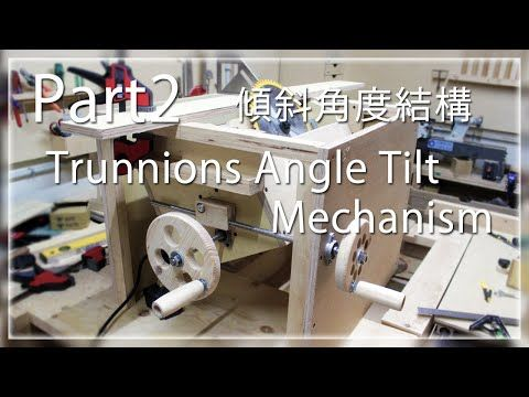 Making A Table Saw with Simple Tools - Part 2:Trunnions Angle Tilt Mechanism│傾斜角度結構 ➲ 『DIY』日曜大工 #035 - YouTube