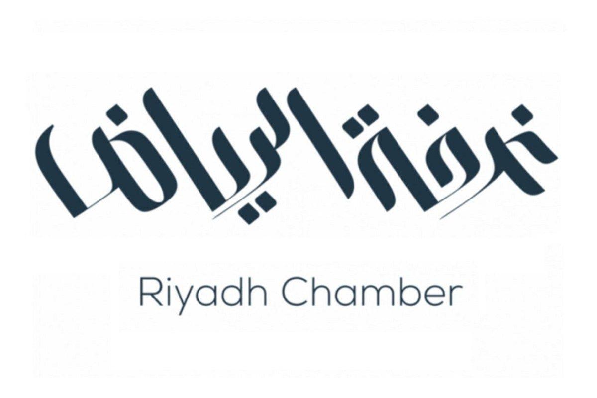 غرفة الرياض وظائف شاغرة للرجال والنساء 2020 Tech Company Logos Gaming Logos Company Logo